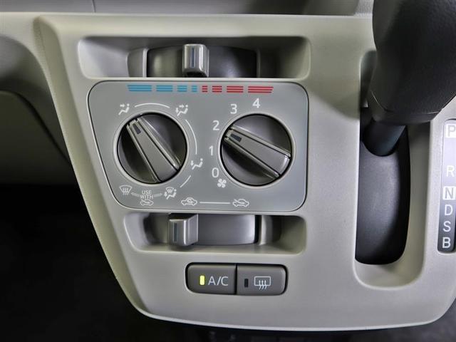 X リミテッドSAIII ナビ&TV メモリーナビ フルセグ バックカメラ DVD再生 衝突被害軽減システム LEDヘッドランプ アイドリングストップ キーレス CD リヤワイパー 電動格納式ドアミラー クリアランスソナー(8枚目)