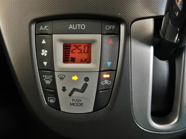 カスタム X SA CDラジオ ミュージックプレイヤー接続可 衝突被害軽減システム ETC スマートキー LEDヘッドランプ フォグランプ アイドリングストップ アルミホイール リヤワイパー オートライト ワンオーナー(8枚目)