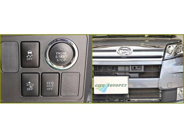 カスタム X SA CDラジオ ミュージックプレイヤー接続可 衝突被害軽減システム ETC スマートキー LEDヘッドランプ フォグランプ アイドリングストップ アルミホイール リヤワイパー オートライト ワンオーナー(15枚目)