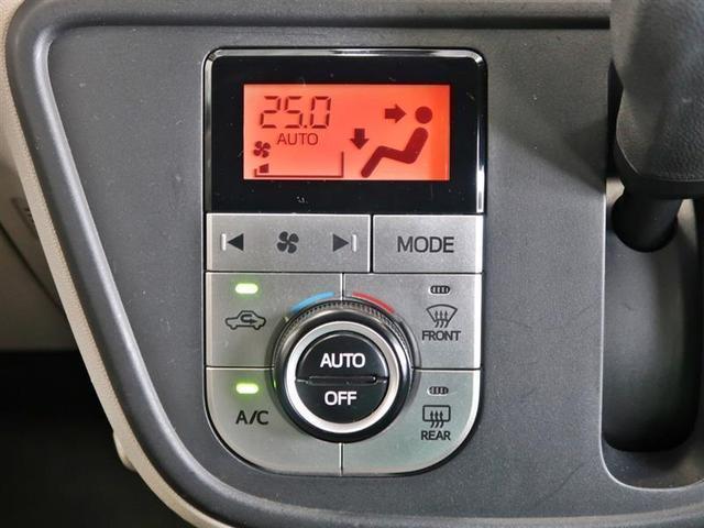 X Gパッケージ ナビ&TV メモリーナビフルセグバックカメラ DVD再生 ミュージックプレイヤー接続可 衝突被害軽減システム ETC スマートキー LEDヘッドランプ アイドリングストップ オートライト ワンオーナー(8枚目)