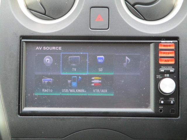 X ワンオーナー 純正フルセグSDナビ アイドリングストップ インテリジェントキー ダブルエアバック 電格ミラー フロアマット リアワイパー(10枚目)