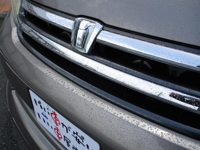 プラタナリミテッド 禁煙車 HDDナビ ワンセグ CD再生 ETC スマキー 3列シート 記録簿 取扱説明書(10枚目)