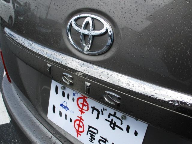 プラタナリミテッド 禁煙車 HDDナビ ワンセグ CD再生 ETC スマキー 3列シート 記録簿 取扱説明書(18枚目)