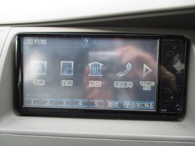 プラタナリミテッド 禁煙車 HDDナビ ワンセグ CD再生 ETC スマキー 3列シート 記録簿 取扱説明書(33枚目)