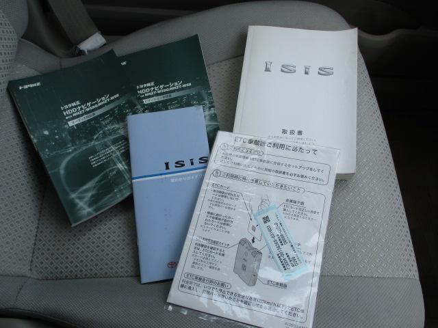 プラタナリミテッド 禁煙車 HDDナビ ワンセグ CD再生 ETC スマキー 3列シート 記録簿 取扱説明書(37枚目)