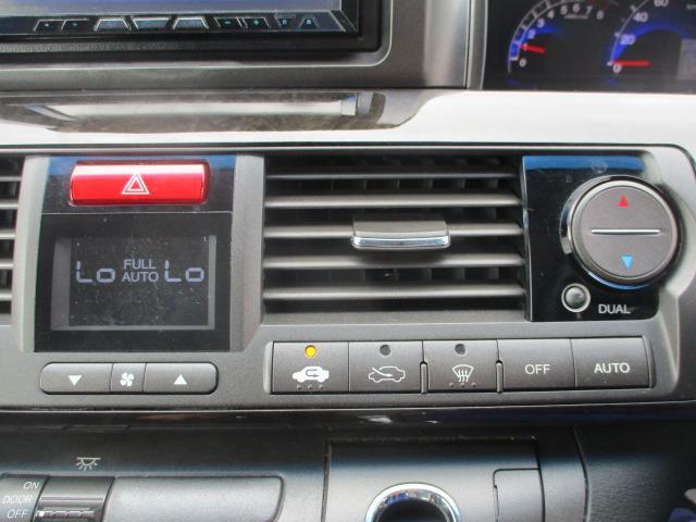 Gエアロ 禁煙 HID ETC Bカメ フルセグ CD DVD 17AW Pシート 保証付(37枚目)