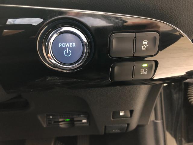 プッシュスタートボタン&スマートキー:ポケットやカバンの中から鍵を取り出す手間がなく、ドアロック開閉やエンジン始動が可能です!!特に雨の日でもスムーズに車内に乗り込めるのでとても便利です♪