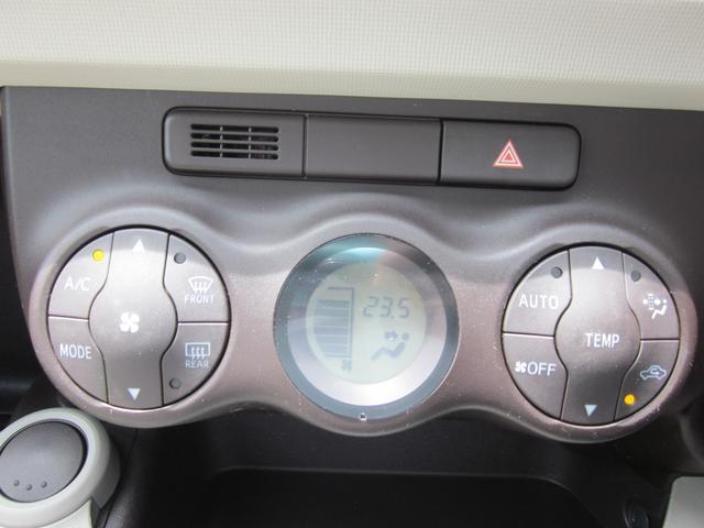 X Lパッケージ バックカメラ スマートキー Bluetooth対応ナビ ワンセグ(35枚目)