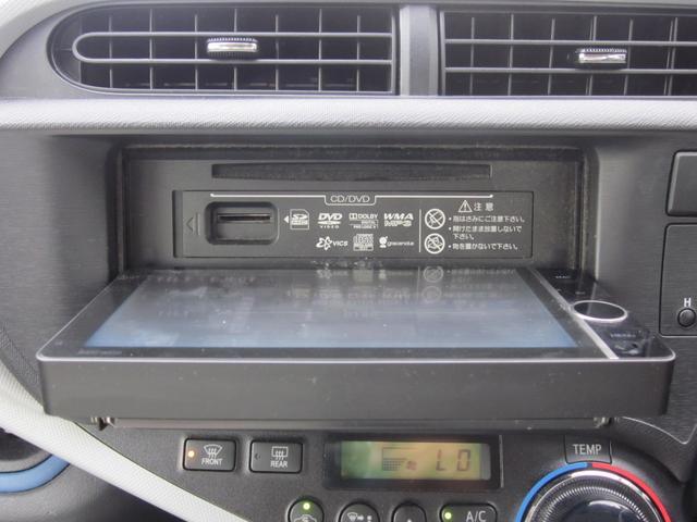 S スマートキー ワンセグ Bluetooth対応ナビ ETC バックカメラ(30枚目)