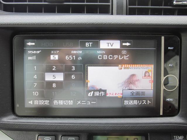 S スマートキー ワンセグ Bluetooth対応ナビ ETC バックカメラ(31枚目)