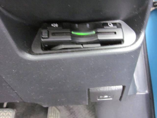 S スマートキー ワンセグ Bluetooth対応ナビ ETC バックカメラ(34枚目)