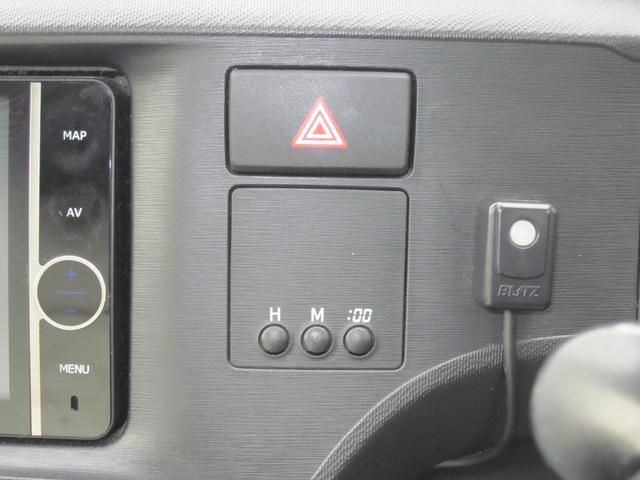 S スマートキー ワンセグ Bluetooth対応ナビ ETC バックカメラ(46枚目)