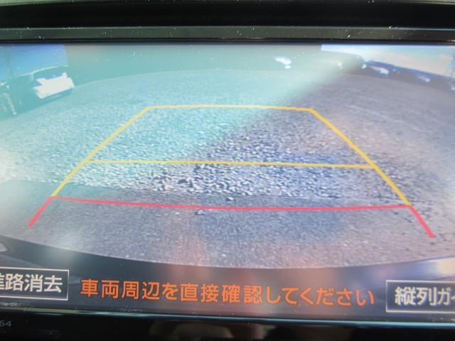 S スマートキー バックカメラ Bluetooth対応ナビ フルセグ ドラレコ前方 ETC(6枚目)