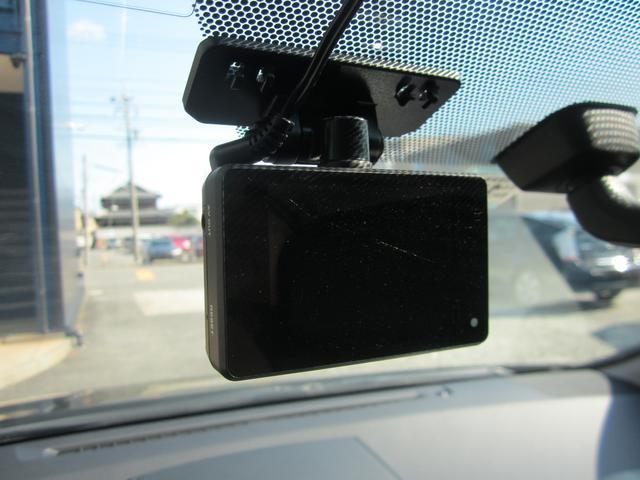 S スマートキー バックカメラ Bluetooth対応ナビ フルセグ ドラレコ前方 ETC(7枚目)