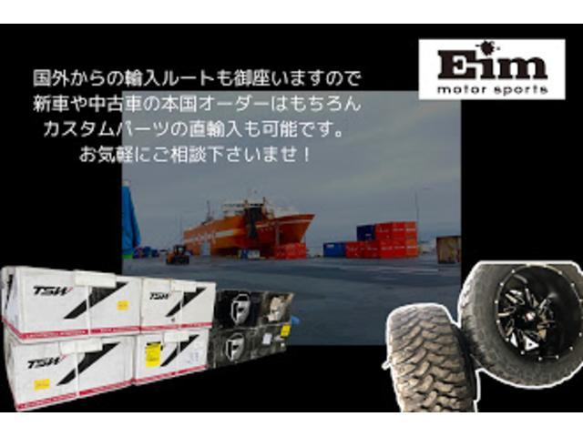 C220dアバンギャルド AMGライン レーダーセーフティパッケージ パノラミックスライディングルーフ エアサス ブラックレザー(7枚目)
