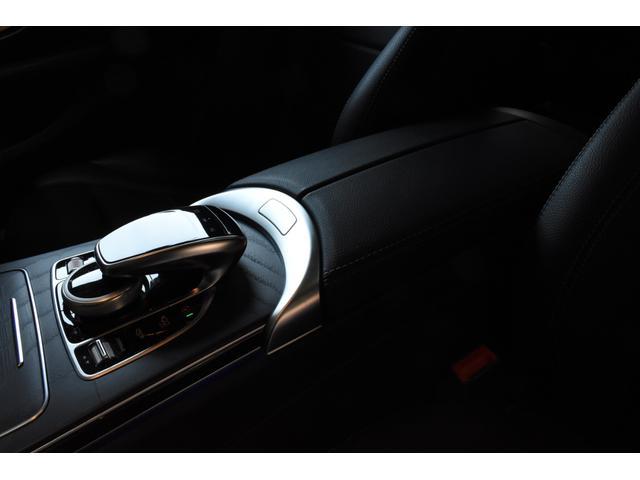 C220dアバンギャルド AMGライン レーダーセーフティパッケージ パノラミックスライディングルーフ エアサス ブラックレザー(38枚目)