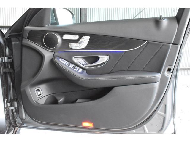 C220dアバンギャルド AMGライン レーダーセーフティパッケージ パノラミックスライディングルーフ エアサス ブラックレザー(42枚目)