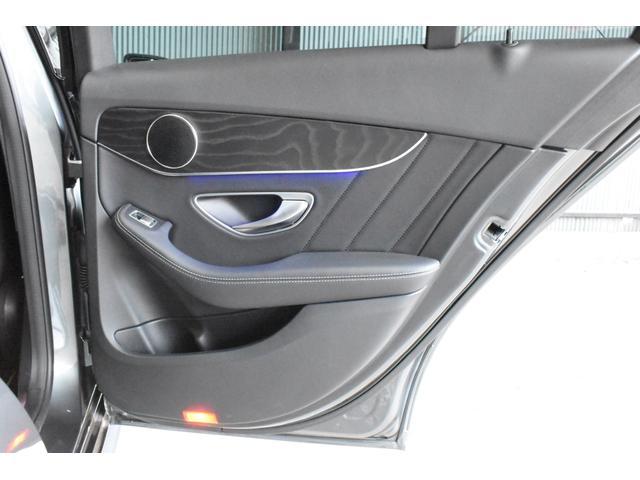 C220dアバンギャルド AMGライン レーダーセーフティパッケージ パノラミックスライディングルーフ エアサス ブラックレザー(55枚目)