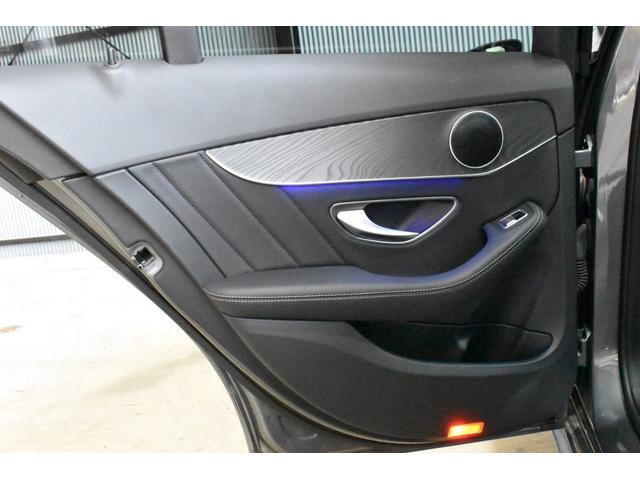 C220dアバンギャルド AMGライン レーダーセーフティパッケージ パノラミックスライディングルーフ エアサス ブラックレザー(56枚目)