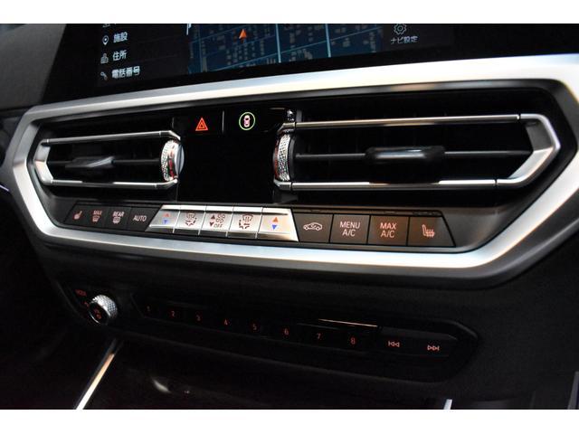 320d xDriveMスポーツハイラインパッケージ コンフォートPKG パーキングアシストPKG 全周囲カメラ 純正18インチAW ブラックレザー(27枚目)