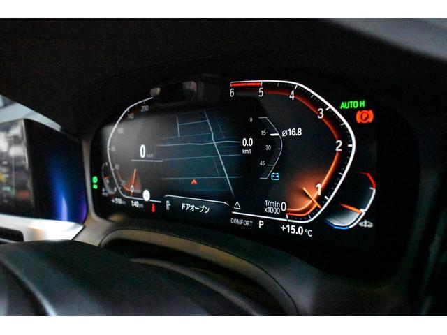 320d xDriveMスポーツハイラインパッケージ コンフォートPKG パーキングアシストPKG 全周囲カメラ 純正18インチAW ブラックレザー(29枚目)