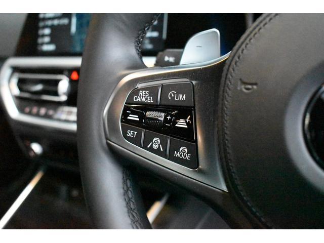 320d xDriveMスポーツハイラインパッケージ コンフォートPKG パーキングアシストPKG 全周囲カメラ 純正18インチAW ブラックレザー(32枚目)