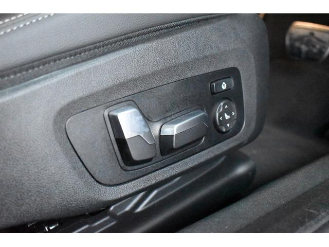 320d xDriveMスポーツハイラインパッケージ コンフォートPKG パーキングアシストPKG 全周囲カメラ 純正18インチAW ブラックレザー(40枚目)