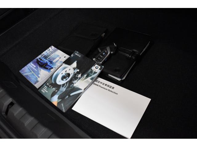 320d xDriveMスポーツハイラインパッケージ コンフォートPKG パーキングアシストPKG 全周囲カメラ 純正18インチAW ブラックレザー(60枚目)