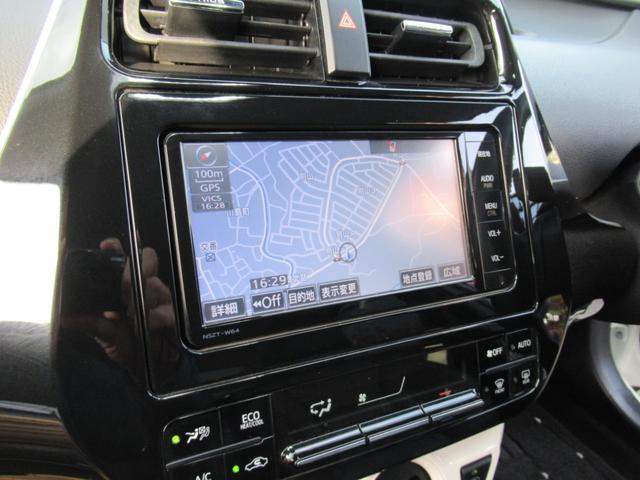 Sツーリングセレクション モデリスタフルエアロ アイコニックスタイル バックカメラ プッシュスタート スマートキー ETC フルセグナビTV Bluetooth接続 17インチアルミホイール(37枚目)