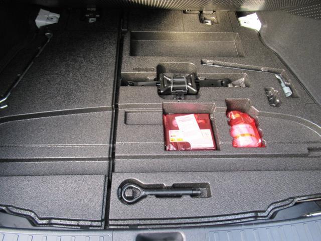 Sツーリングセレクション モデリスタフルエアロ アイコニックスタイル バックカメラ プッシュスタート スマートキー ETC フルセグナビTV Bluetooth接続 17インチアルミホイール(57枚目)