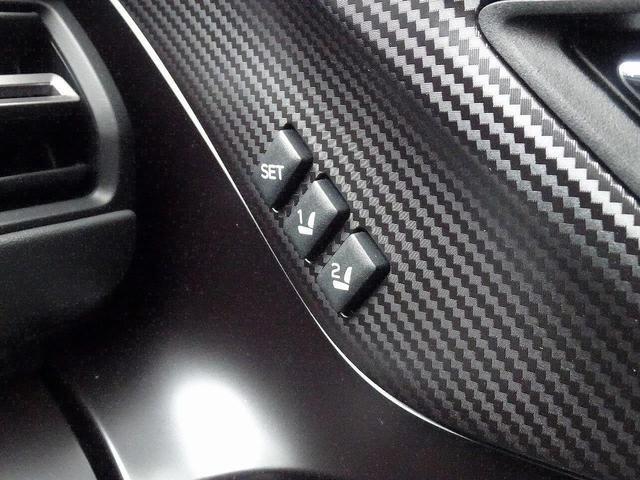 STIスポーツ EX 登録済未使用車 11.6型インフォメーションディスプレイナビ アイサイトX 電子制御ダンパー デジタルマルチビューモニター 電動リアゲート 前席パワーシート 全席シートヒーター リアフォグライト(35枚目)