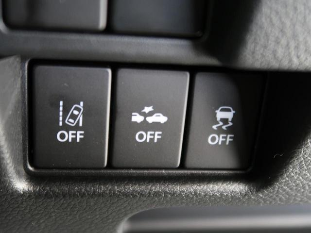 ハイブリッドG 新型 届出済未使用車 デュアルカメラブレーキ スマートキー プッシュスタート レーンアシスト クリアランスソナー オートエアコン オートライト(8枚目)