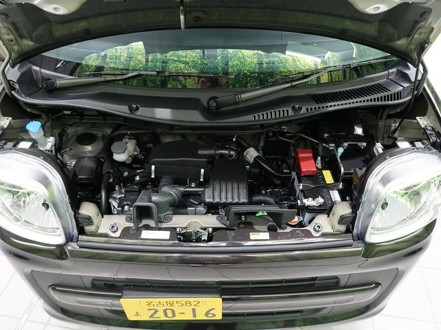 ハイブリッドG 新型 届出済未使用車 デュアルカメラブレーキ スマートキー プッシュスタート レーンアシスト クリアランスソナー オートエアコン オートライト(21枚目)
