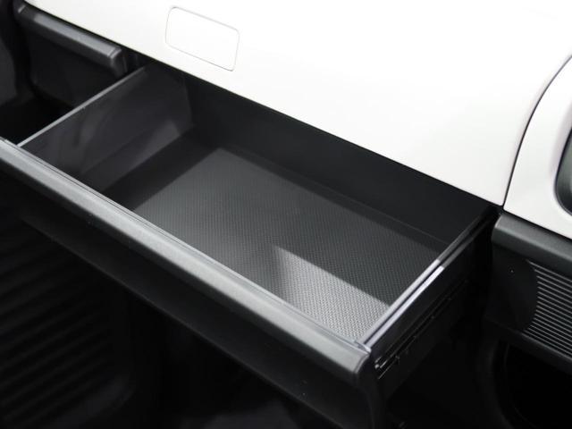ハイブリッドG 新型 届出済未使用車 デュアルカメラブレーキ スマートキー プッシュスタート レーンアシスト クリアランスソナー オートエアコン オートライト(35枚目)