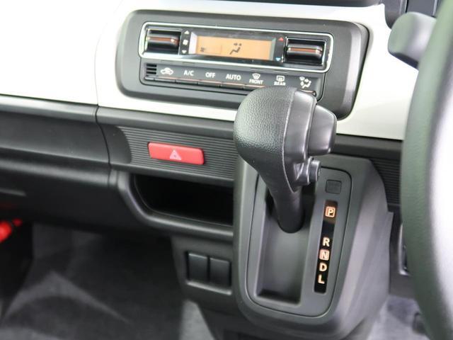 ハイブリッドG 新型 届出済未使用車 デュアルカメラブレーキ スマートキー プッシュスタート レーンアシスト クリアランスソナー オートエアコン オートライト(37枚目)