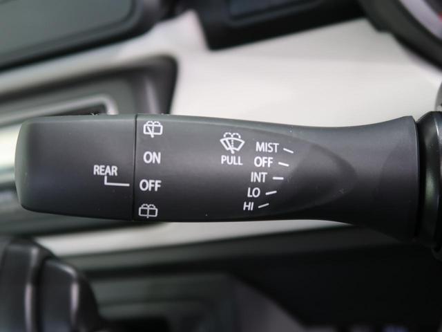 ハイブリッドG 新型 届出済未使用車 デュアルカメラブレーキ スマートキー プッシュスタート レーンアシスト クリアランスソナー オートエアコン オートライト(39枚目)