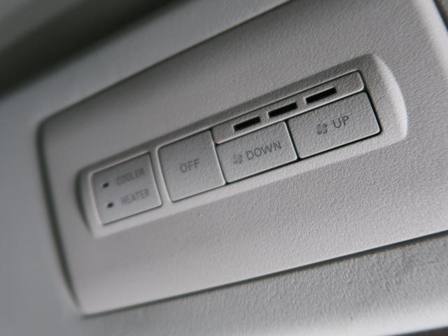 G パワーパッケージ 純正10インチナビフルセグ 登録済未使用車 7人乗り 両側パワースライドドア パワーシート 黒内装 レーダークルーズコントロール LEDヘッドライト オートライト(30枚目)