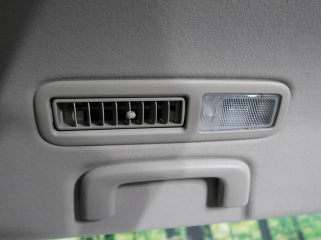 G パワーパッケージ 純正10インチナビフルセグ 登録済未使用車 7人乗り 両側パワースライドドア パワーシート 黒内装 レーダークルーズコントロール LEDヘッドライト オートライト(31枚目)