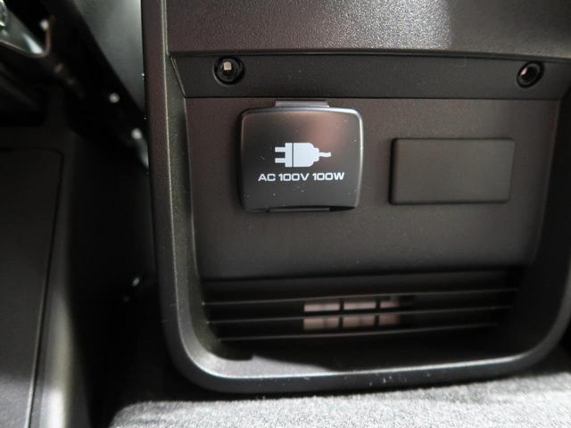 G パワーパッケージ 純正10インチナビフルセグ 登録済未使用車 7人乗り 両側パワースライドドア パワーシート 黒内装 レーダークルーズコントロール LEDヘッドライト オートライト(32枚目)