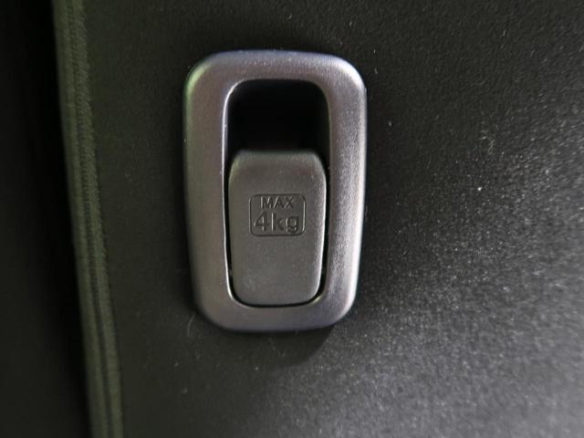 G パワーパッケージ 純正10インチナビフルセグ 登録済未使用車 7人乗り 両側パワースライドドア パワーシート 黒内装 レーダークルーズコントロール LEDヘッドライト オートライト(33枚目)