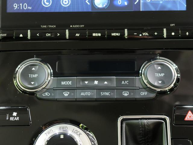 G パワーパッケージ 純正10インチナビフルセグ 登録済未使用車 7人乗り 両側パワースライドドア パワーシート 黒内装 レーダークルーズコントロール LEDヘッドライト オートライト(38枚目)