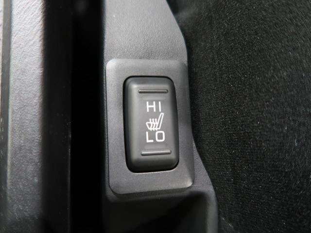 G パワーパッケージ 純正10インチナビフルセグ 登録済未使用車 7人乗り 両側パワースライドドア パワーシート 黒内装 レーダークルーズコントロール LEDヘッドライト オートライト(39枚目)