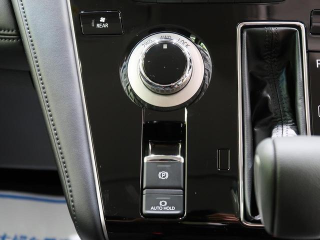 G パワーパッケージ 純正10インチナビフルセグ 登録済未使用車 7人乗り 両側パワースライドドア パワーシート 黒内装 レーダークルーズコントロール LEDヘッドライト オートライト(41枚目)