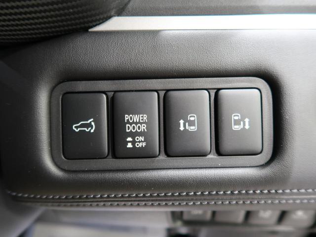 G パワーパッケージ 純正10インチナビフルセグ 登録済未使用車 7人乗り 両側パワースライドドア パワーシート 黒内装 レーダークルーズコントロール LEDヘッドライト オートライト(46枚目)