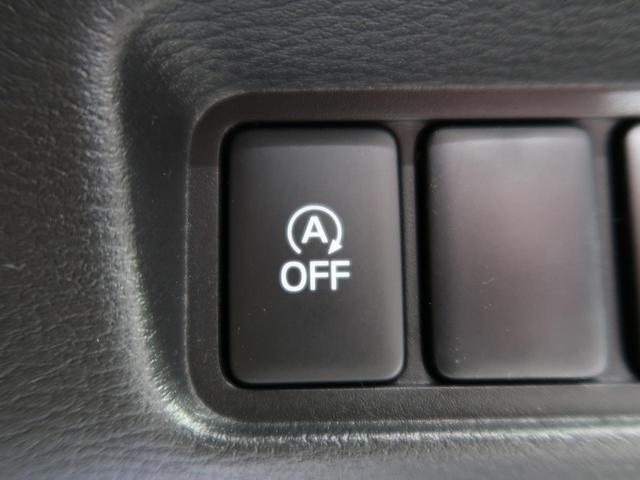 G パワーパッケージ 純正10インチナビフルセグ 登録済未使用車 7人乗り 両側パワースライドドア パワーシート 黒内装 レーダークルーズコントロール LEDヘッドライト オートライト(49枚目)