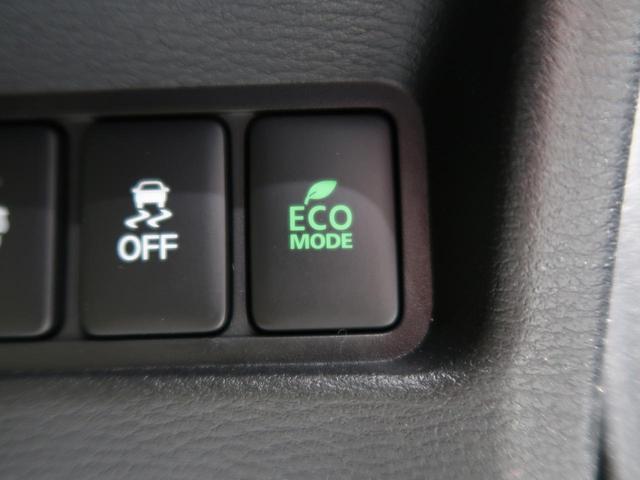 G パワーパッケージ 純正10インチナビフルセグ 登録済未使用車 7人乗り 両側パワースライドドア パワーシート 黒内装 レーダークルーズコントロール LEDヘッドライト オートライト(50枚目)