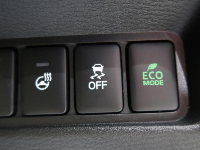 G パワーパッケージ 純正10インチナビフルセグ 登録済未使用車 7人乗り 両側パワースライドドア パワーシート 黒内装 レーダークルーズコントロール LEDヘッドライト オートライト(51枚目)