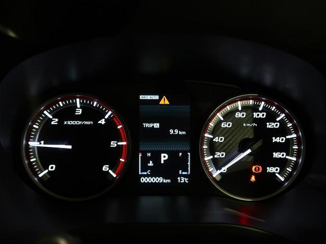 G パワーパッケージ 純正10インチナビフルセグ 登録済未使用車 7人乗り 両側パワースライドドア パワーシート 黒内装 レーダークルーズコントロール LEDヘッドライト オートライト(53枚目)