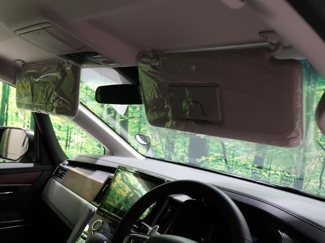 G パワーパッケージ 純正10インチナビフルセグ 登録済未使用車 7人乗り 両側パワースライドドア パワーシート 黒内装 レーダークルーズコントロール LEDヘッドライト オートライト(58枚目)
