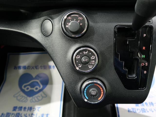X 登録済未使用車 セーフティセンス パワースライドドア レンディパーチャーアラート クリアランスソナー 踏み間違い防止装置 オートマチックハイビーム(7枚目)